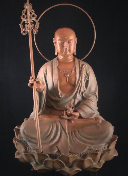 地藏菩薩本願經