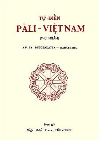 Từ điển Việt-Pali