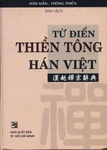 Từ Điển Thiền Tông Hán Việt