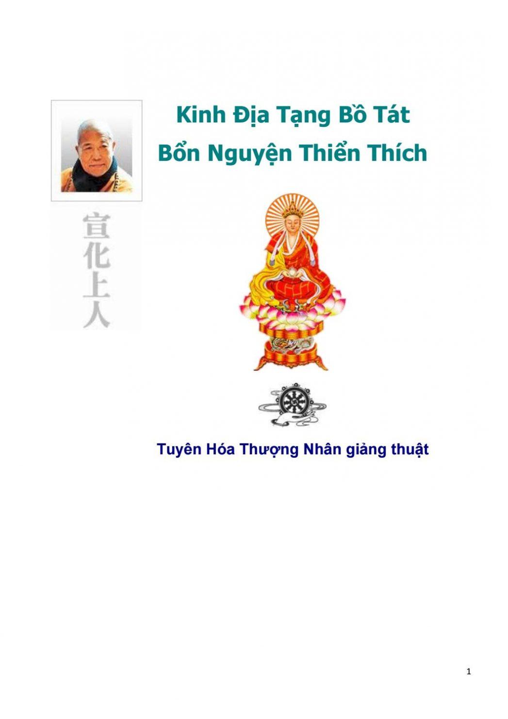 Kinh Ðịa Tạng Bồ Tát Bổn Nguyện Thiển Thích